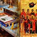 Άγιοι Δέκα Μάρτυρες εν Κρήτη 23 Δεκεμβρίου