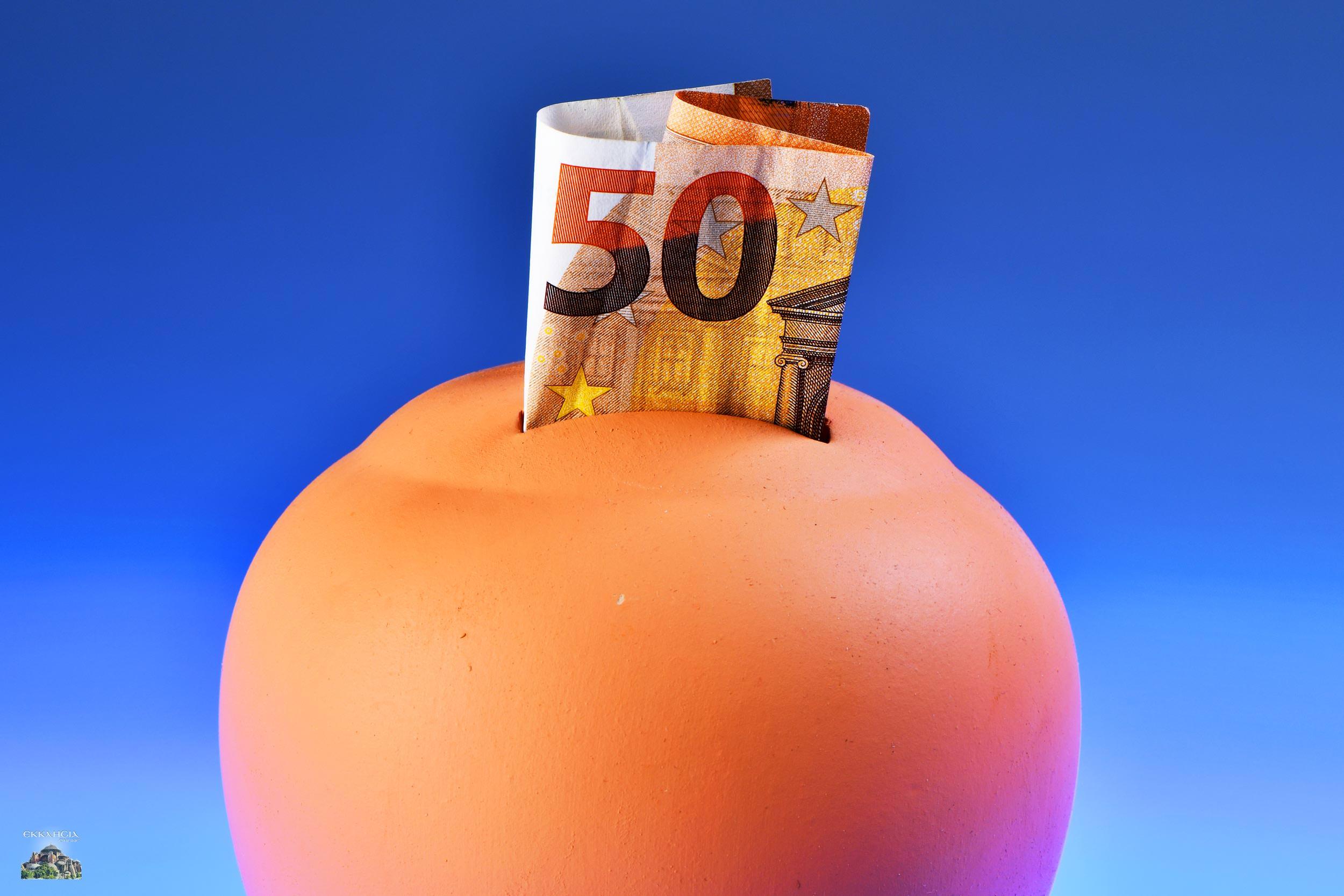 επιδόματα πληρωμές συνταξιούχων