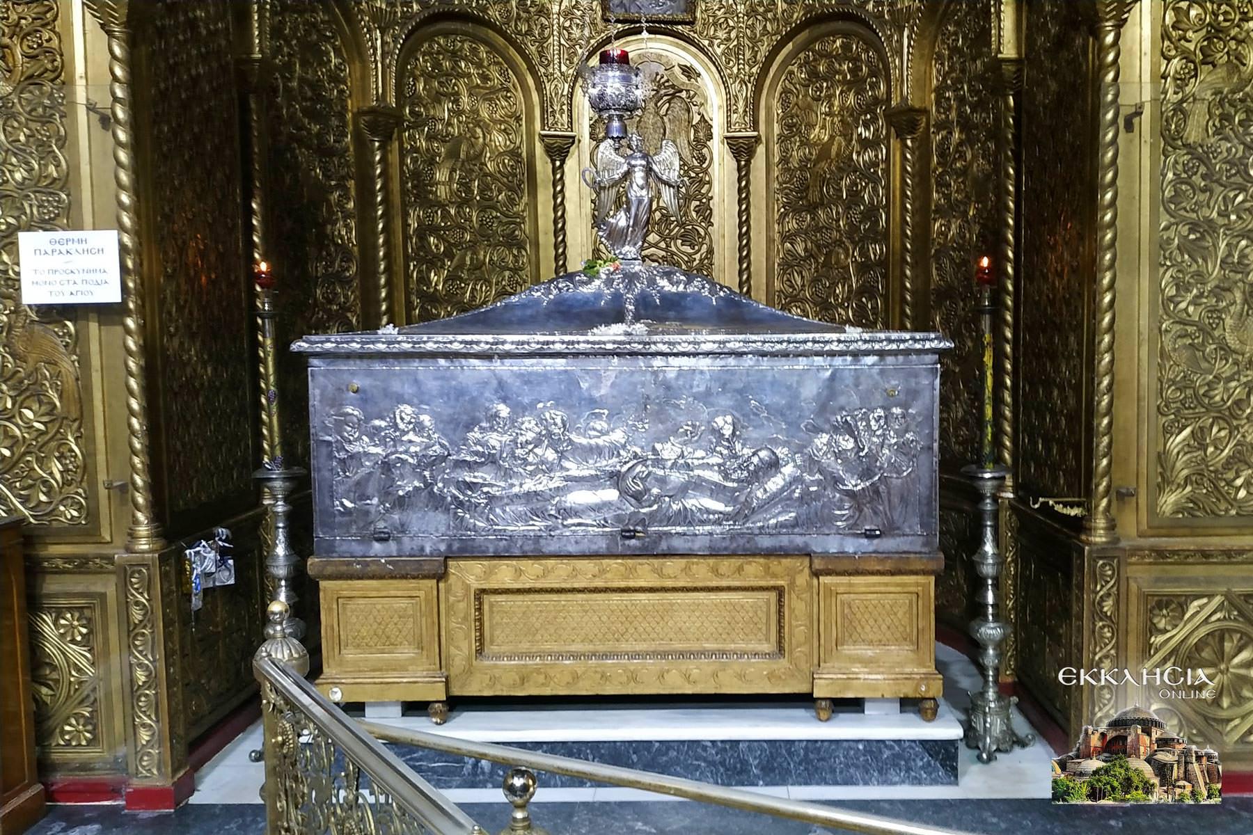 Ιερά Λείψανα Αγίου Διονυσίου Λάρνακα