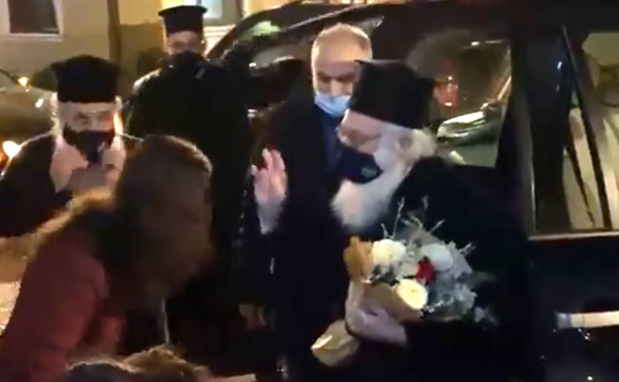 Αρχιεπίσκοπος Αλβανίας Αναστάσιος Κορονοϊός Υποδοχή