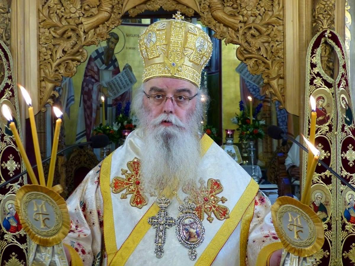 Μητροπολίτης Καστορίας Σεραφείμ