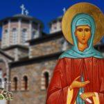 Οσία Μελάνη η Ρωμαία 31 Δεκεμβρίου