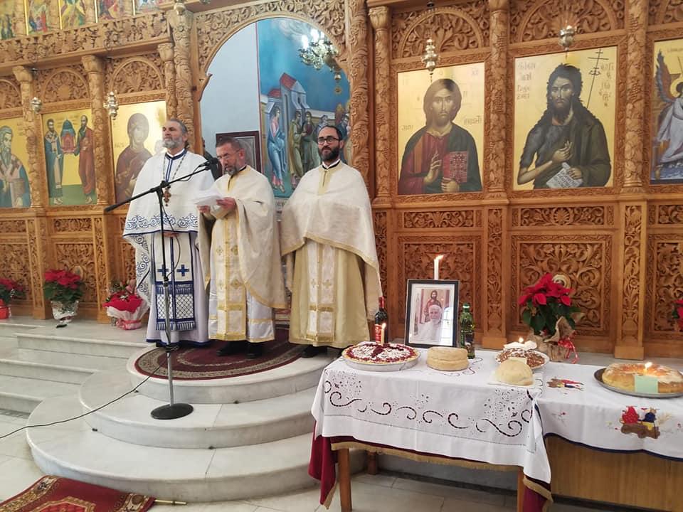 Τριετές μνημόσυνο ιερέα Δυρραχίου