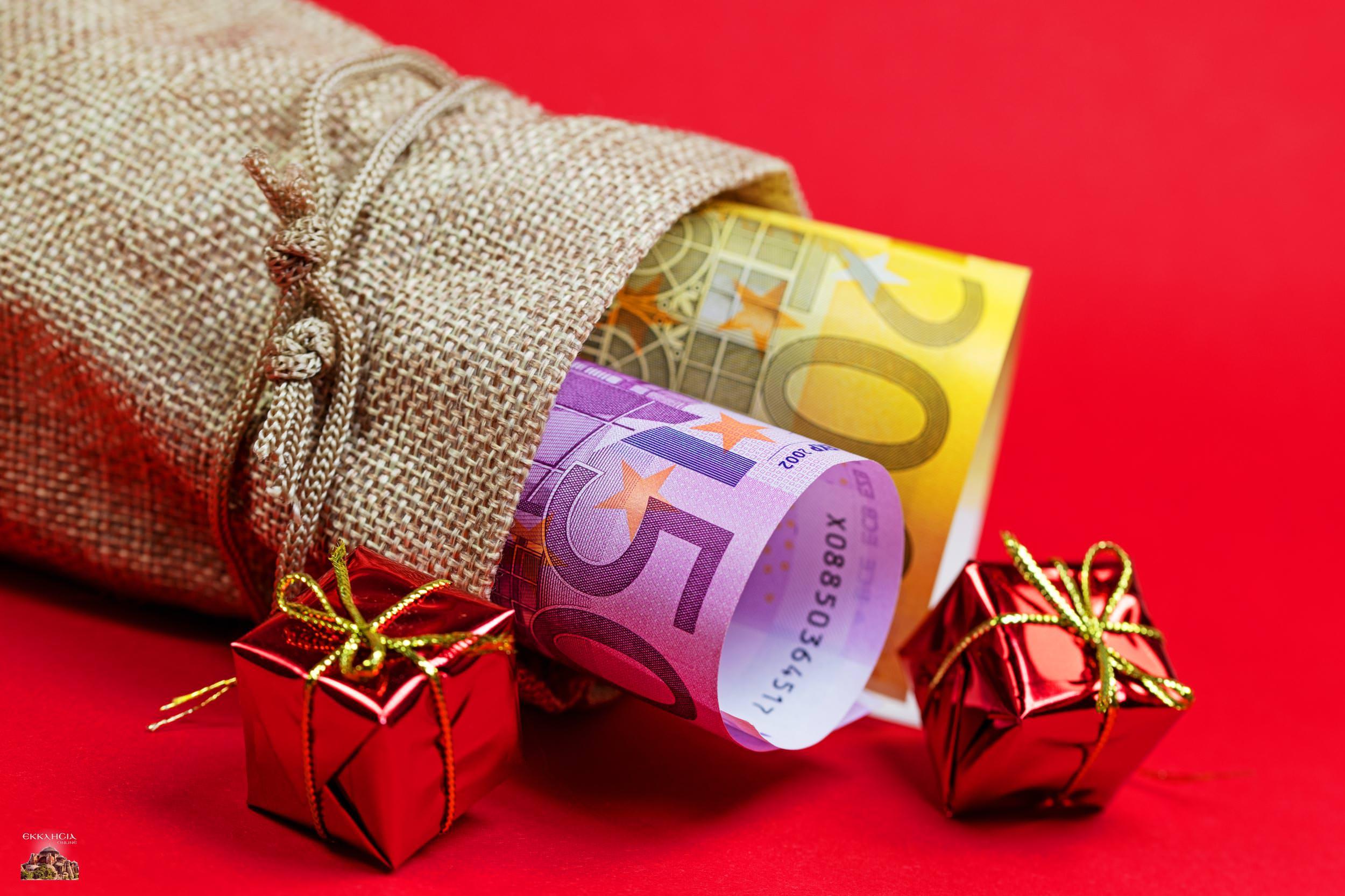 Δώρο Χριστουγέννων πληρωμές συντάξεων
