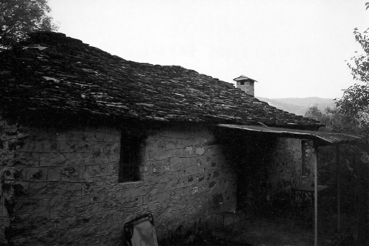σπίτι στην Ήπειρο 1965