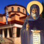 Άγιος Αντώνιος ο Μέγας 17 Ιανουαρίου