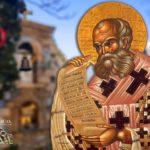 Αγίου Αθανασίου Λυκαβηττός