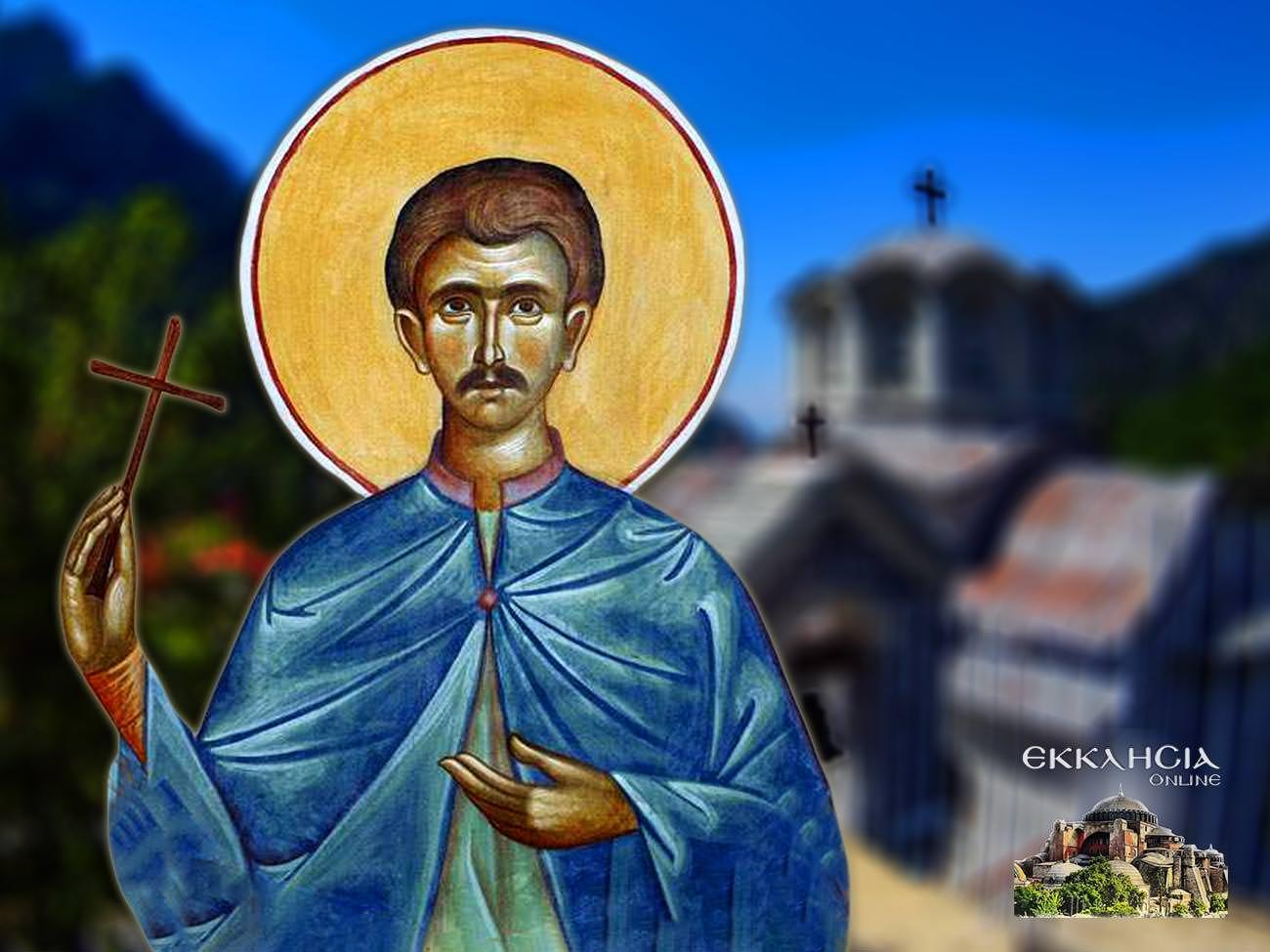 Άγιος Αυξέντιος Νεομάρτυρας 25 Ιανουαρίου