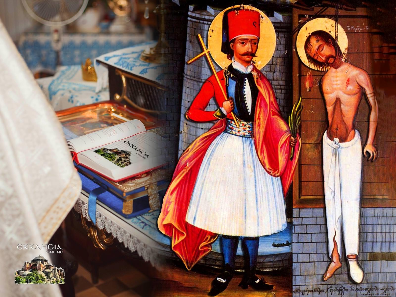 Άγιος Γεώργιος Νεομάρτυρας 17 Ιανουαρίου