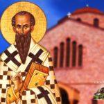 Άγιος Γρηγόριος Επίσκοπος Νύσσης 10 Ιανουαρίου