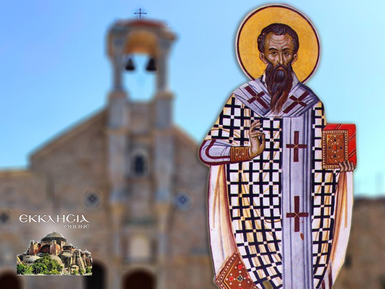 Άγιος Κλήμης ο Ιερομάρτυρας 23 Ιανουαρίου
