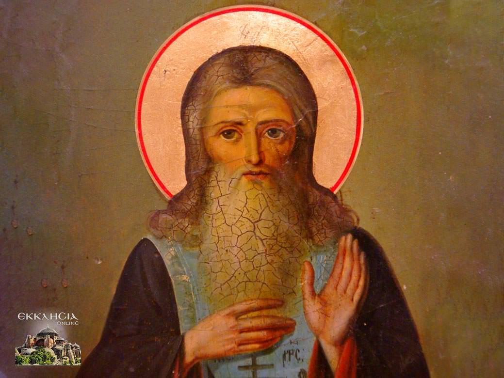 Άγιος Μιχαήλ διά Χριστόν Σαλός και Θαυματουργός 11 Ιανουαρίου