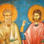 Άγιοι Ανάργυροι 31 Ιανουαρίου