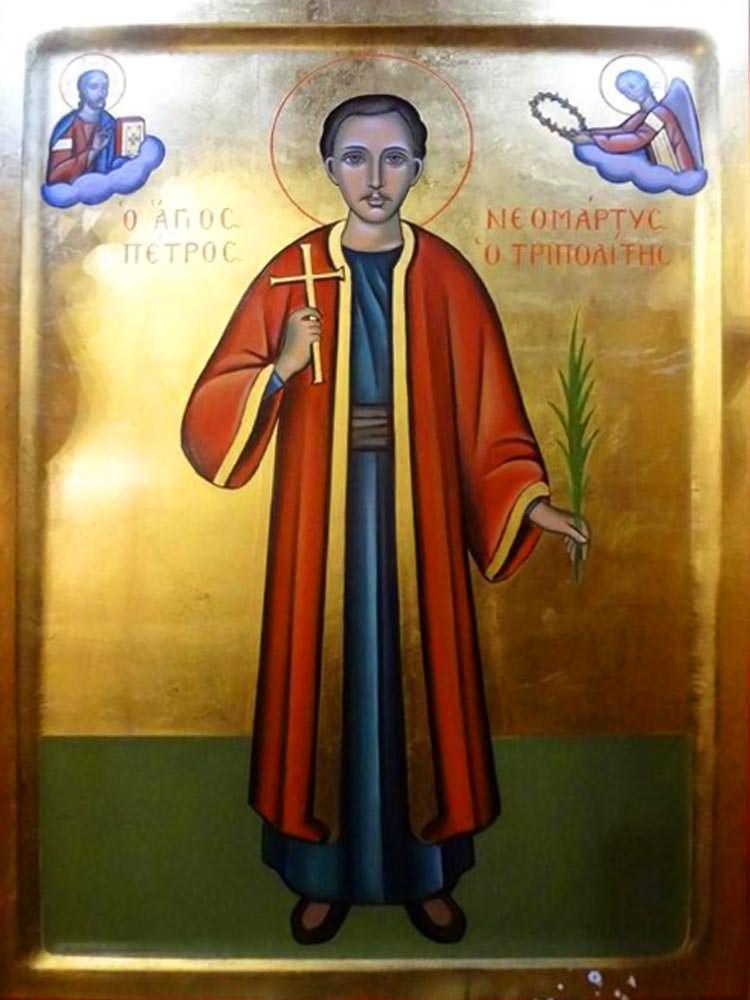 Άγιος Πέτρος ο Πελοποννήσιος
