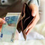 Επιδόματα πληρωμές αναδρομικά
