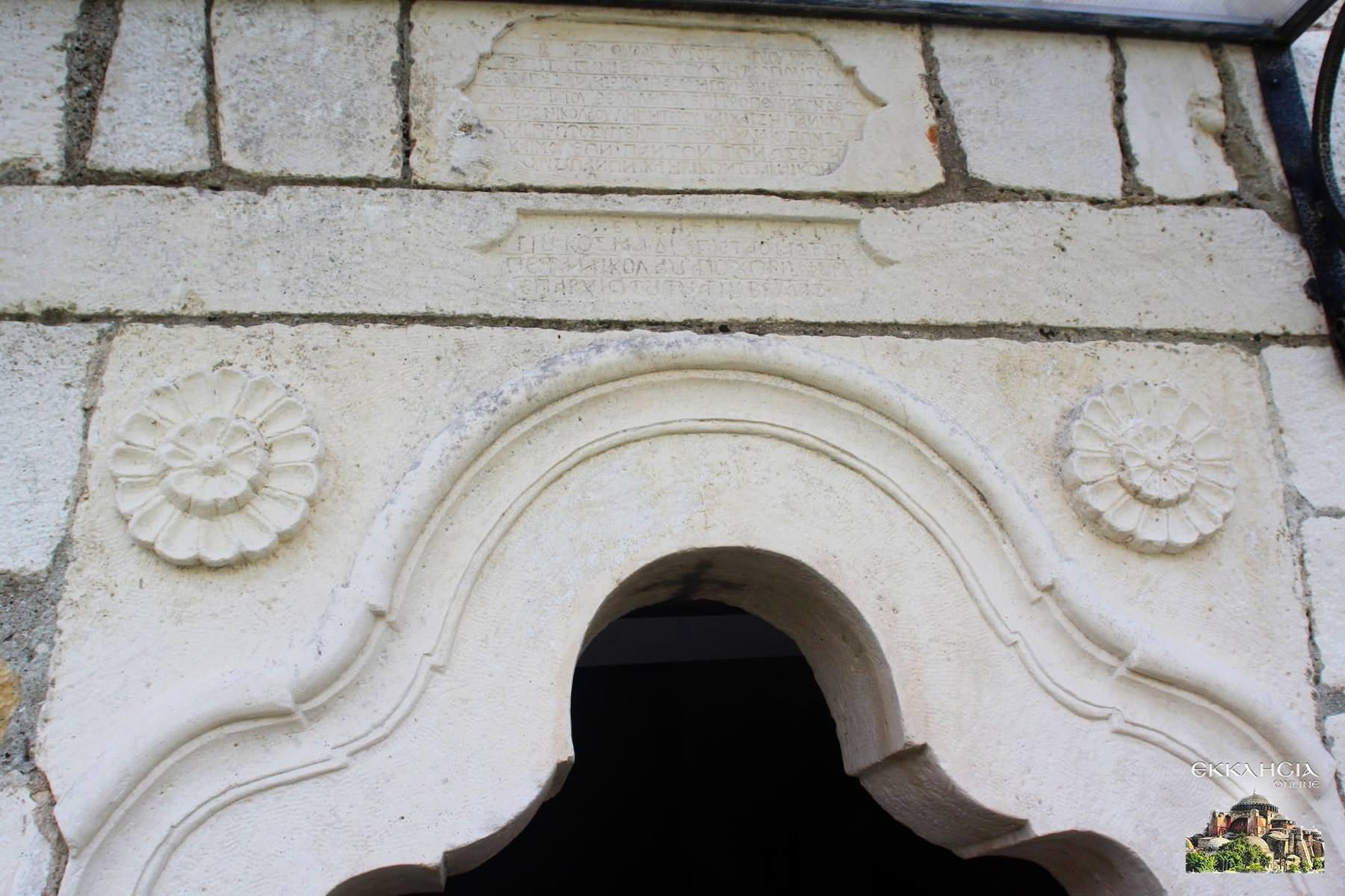 Ιερά Μονή του Πατροκοσμά στο Κολικόντασι