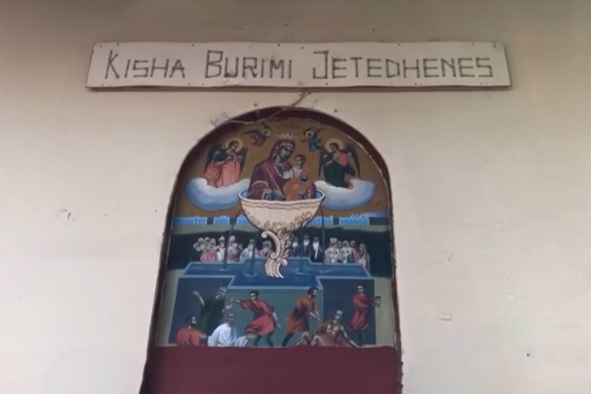 καθεδρικός ναός Ζωοδόχος Πηγή Κορυτσά
