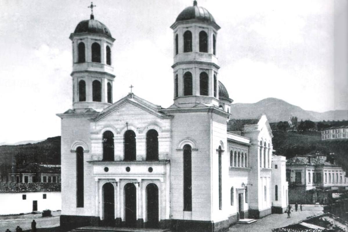 καθεδρικός ναός Ζωοδόχος Πηγή Κορυτσά Αλβανία