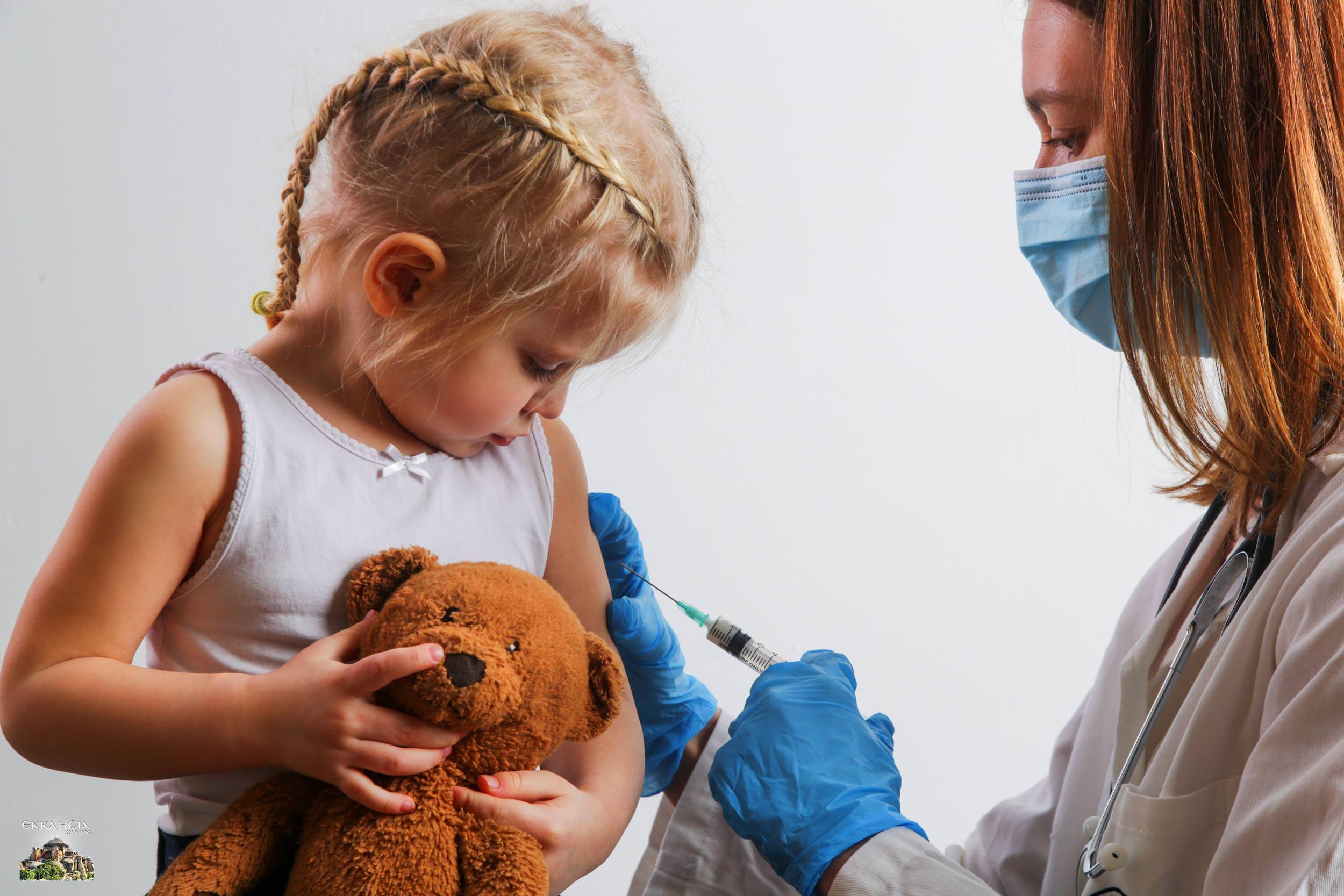 Κοροναϊός εμβολιασμός