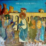 Κυριακή ΙΔ Λουκά θεραπεία του τυφλού Ιεριχούς