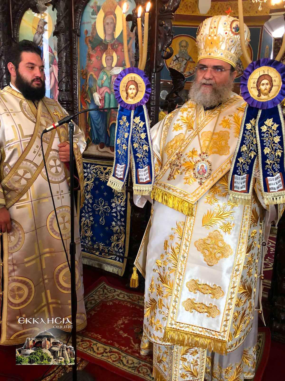 2ο ετήσιο Μνημόσυνο Μητροπολίτου Σισανίου και Σιατίστης Παύλου