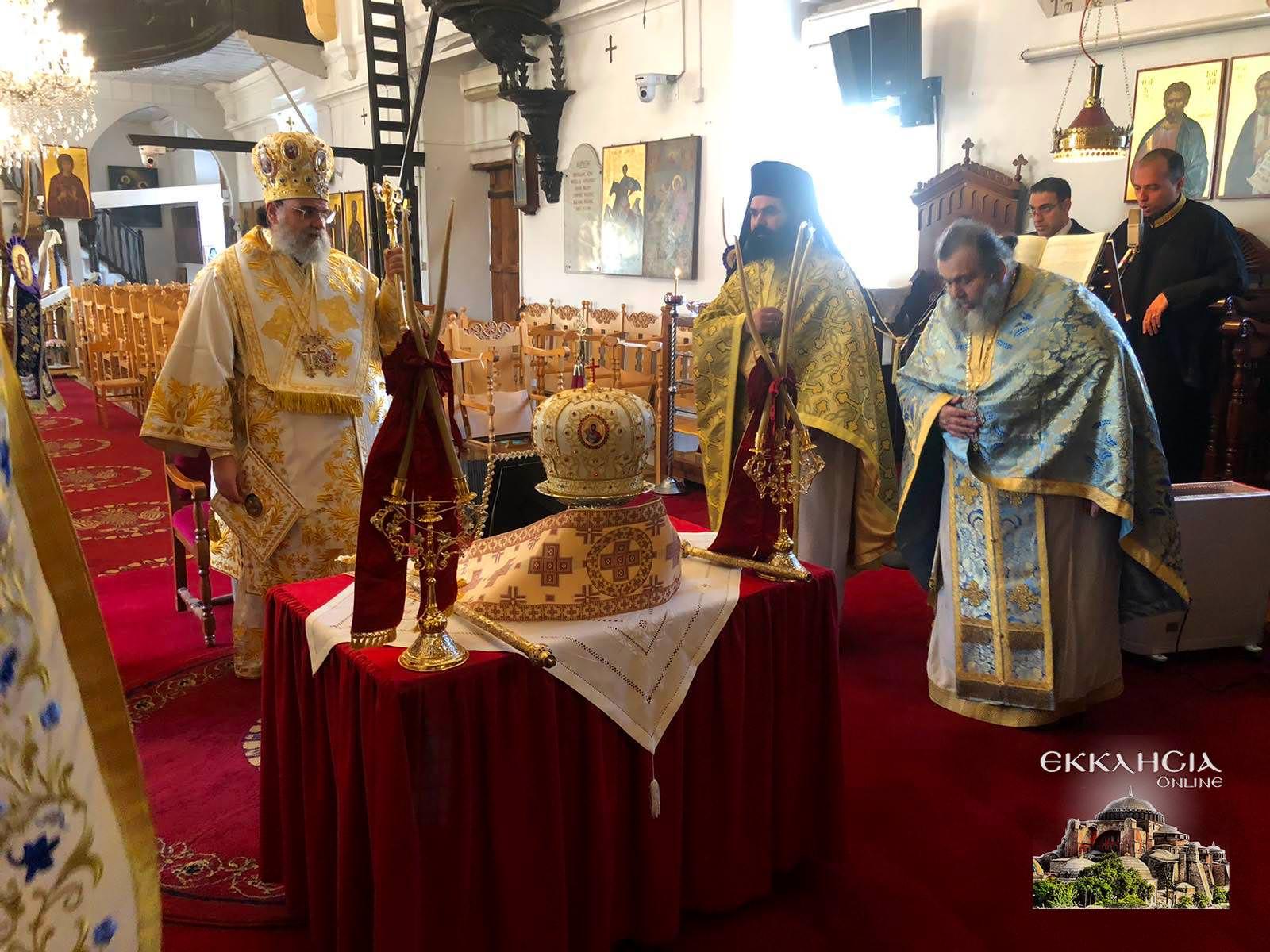 2ο ετήσιο Ιερό Μνημόσυνο Μητροπολίτου Σισανίου και Σιατίστης Παύλου