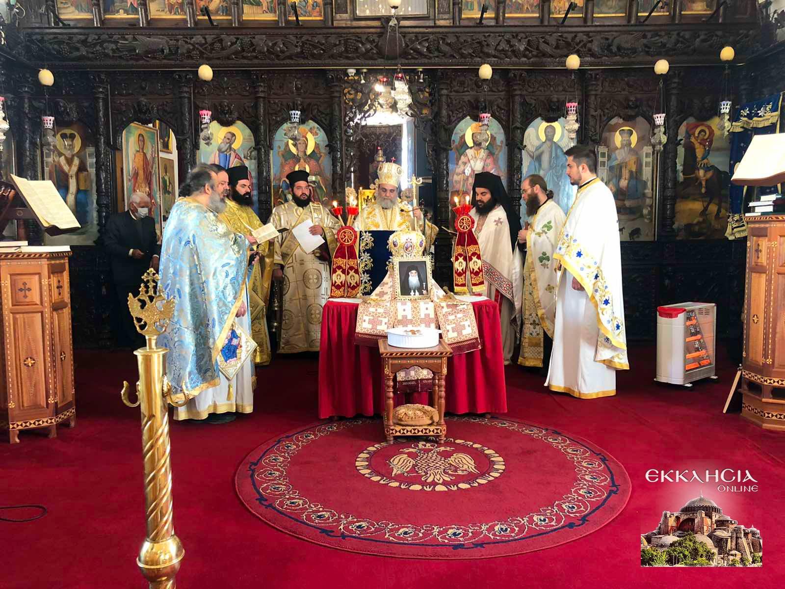 2ο ετήσιο Ιερό Μνημόσυνο Μητροπολίτου Σιατίστης Παύλου