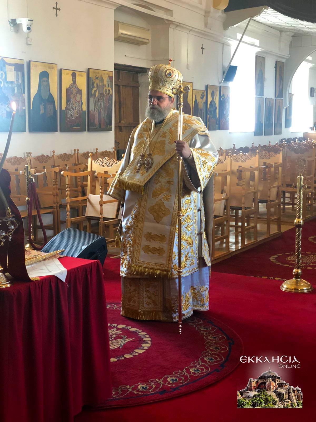 2ο Μνημόσυνο Μητροπολίτου Σισανίου και Σιατίστης Παύλου
