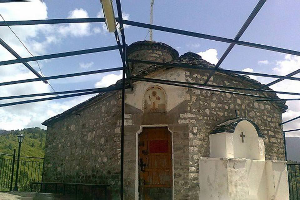 Ιερά Μονή Νικάνορος Κόνιτσας