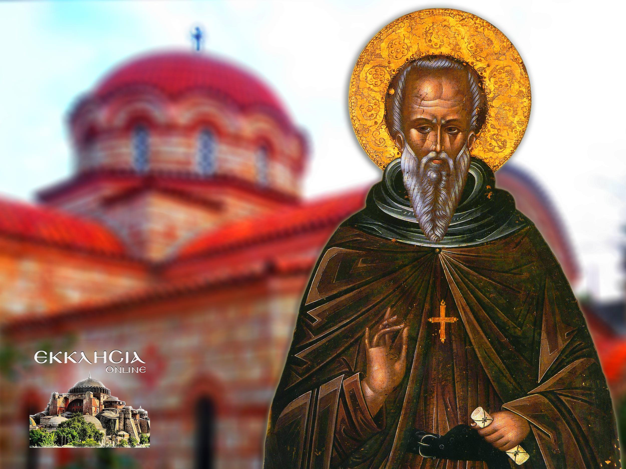 Όσιος Θεοδόσιος Κοινοβιάρχης 11 Ιανουαρίου