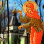 Οσία Ξένη η Διά Χριστόν Σαλή 24 Ιανουαρίου