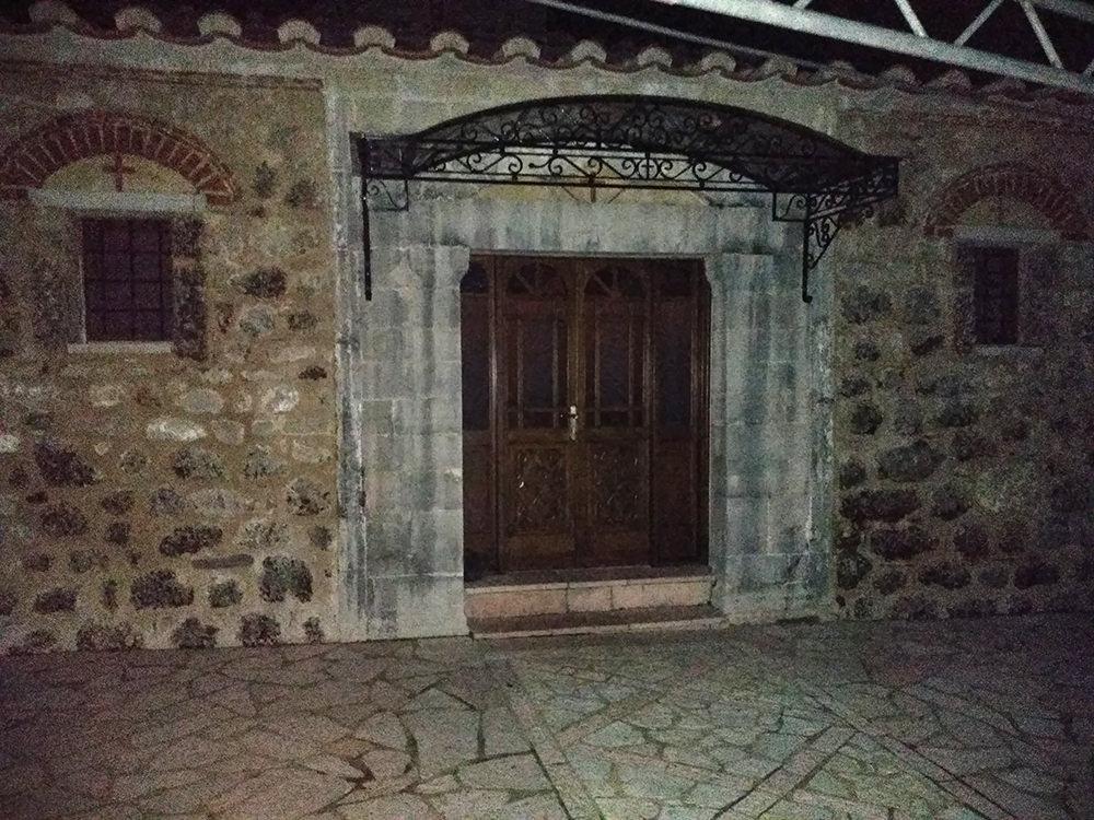 Εορτή Οσίου Νείλου ιδρυτού και κτήτορα στο Μοναστήρι Γηρομερίου Φιλιατών
