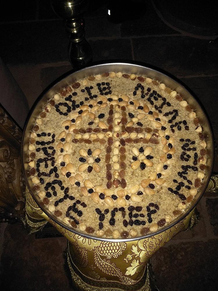 Εορτή του Οσίου Νείλου ιδρυτού και κτήτορα στο Μοναστήρι Γηρομερίου Φιλιατών