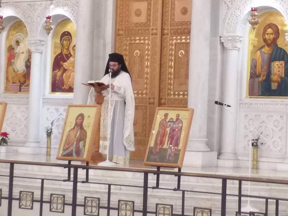 Ονομαστήρια Αρχιεπισκόπου Αναστασίου