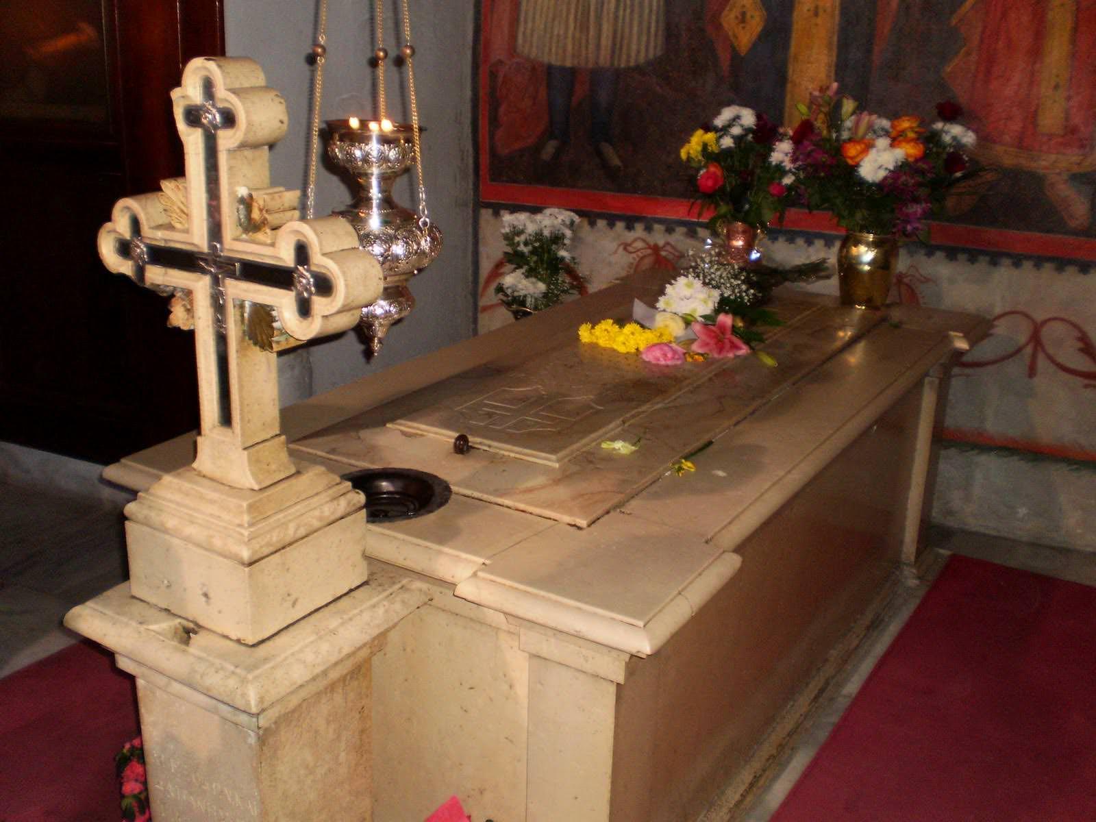 Τάφος Αγίου Γεωργίου Ιωαννίνων