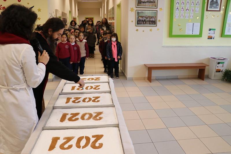 Βασιλόπιτα Ιεράς Μητρόπολης Αργυροκάστρου 2021