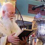 ιερέας π. Βασίλειος Λ. Βασιλείου