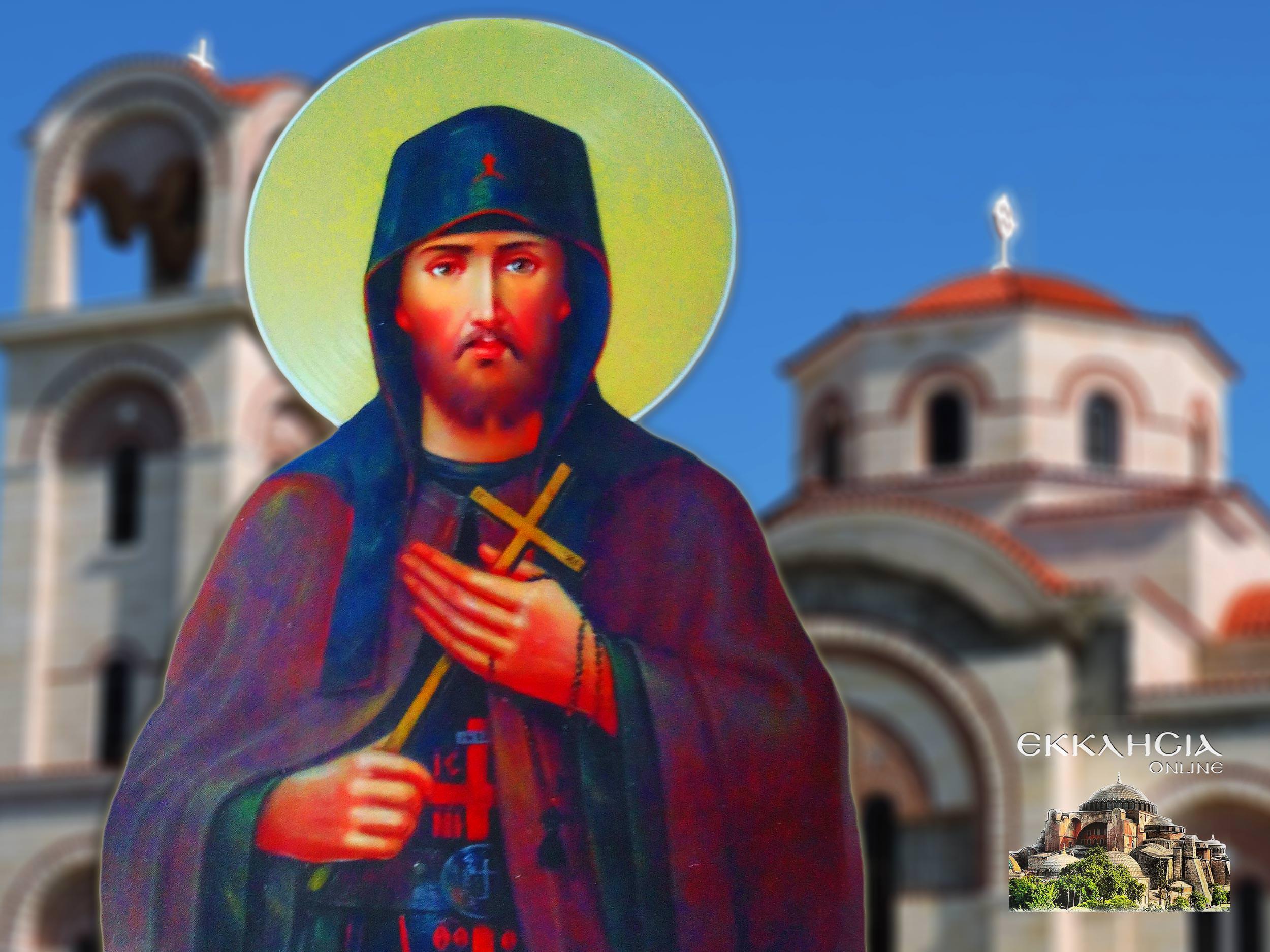Άγιος Νικήτας Νεομάρτυρας Σερρών 19 Φεβρουαρίου
