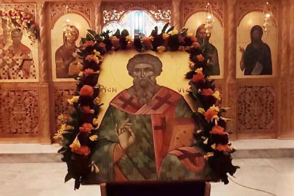 εικόνα Αγίου Βλασίου