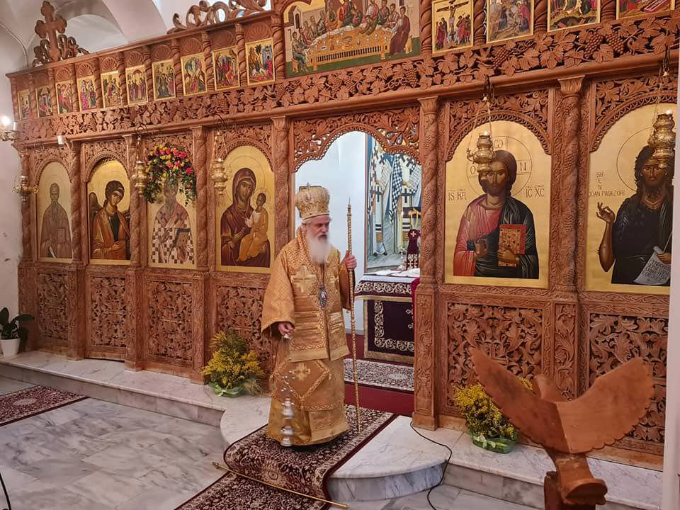 γιορτή του Αγίου Βλασίου στο Δυρράχιο