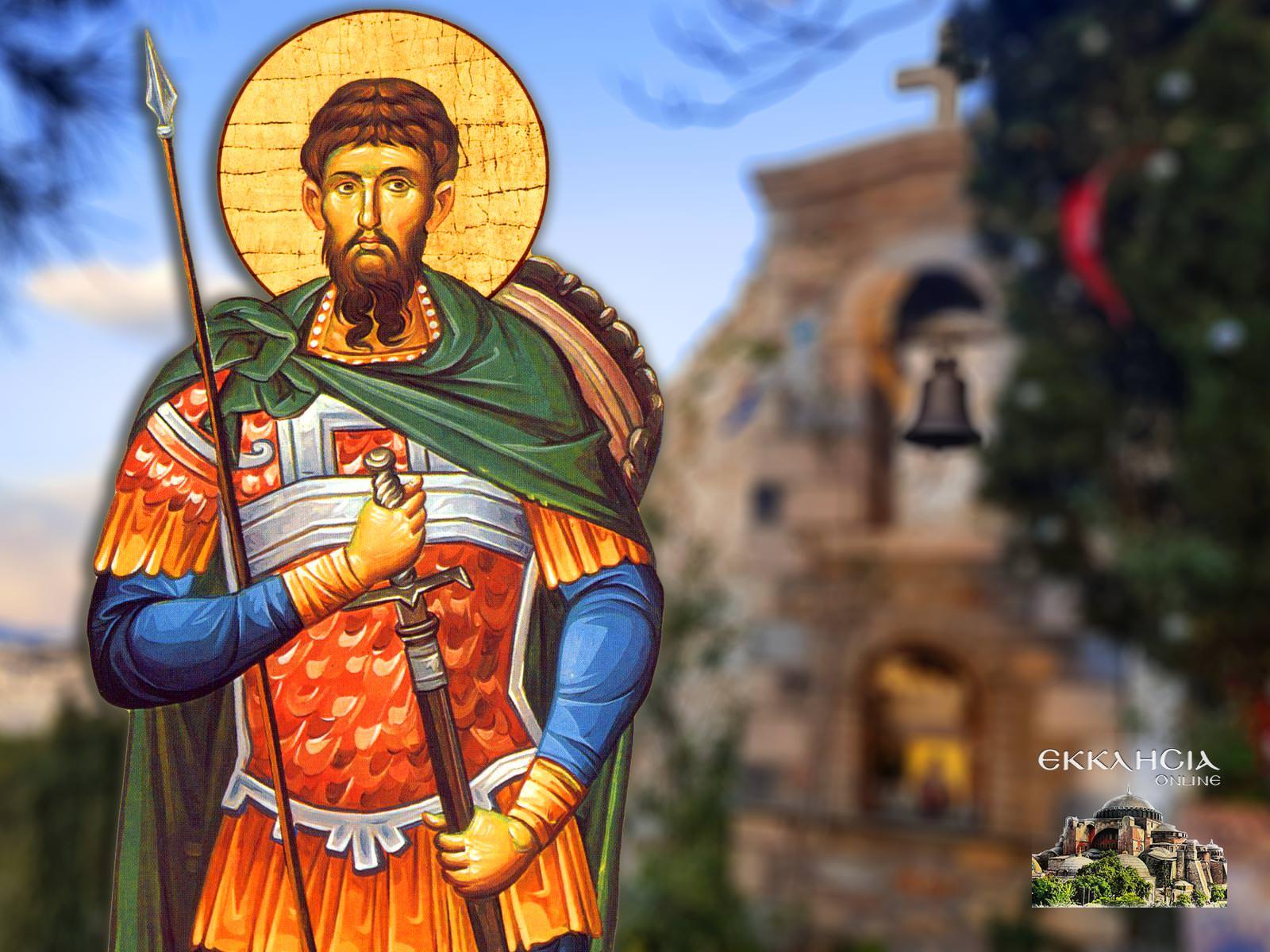 Άγιος Θεόδωρος Τήρων Λυκαβηττός 17 Φεβρουαρίου