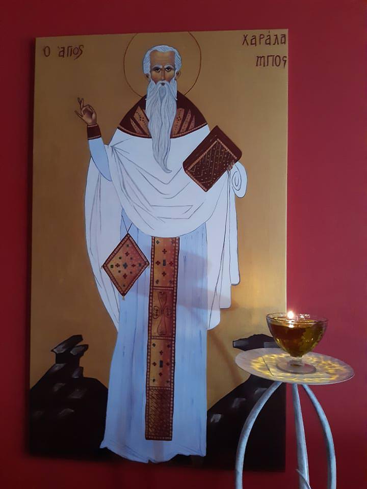 Εικόνα Αγίου Χαραλάμπους