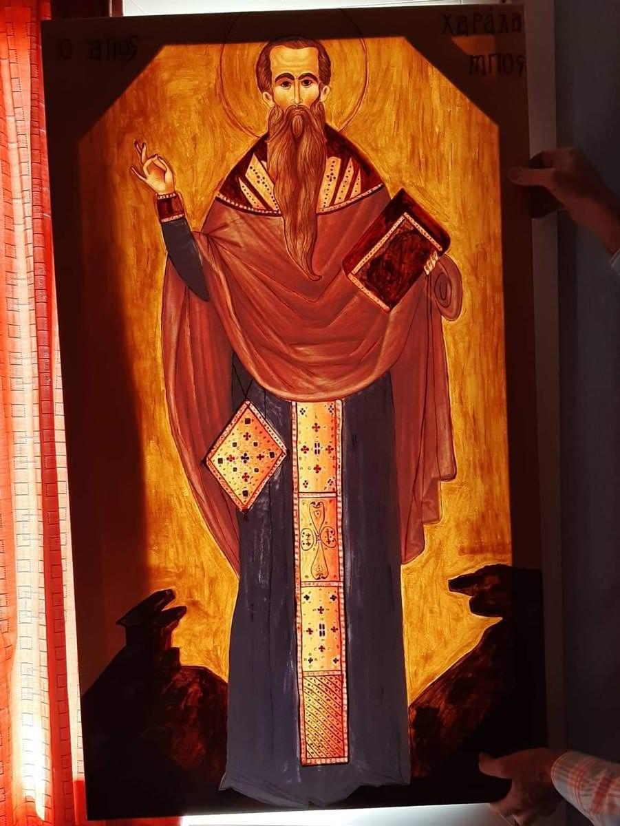 Εμφάνιση αγίου Χαραλάμπους