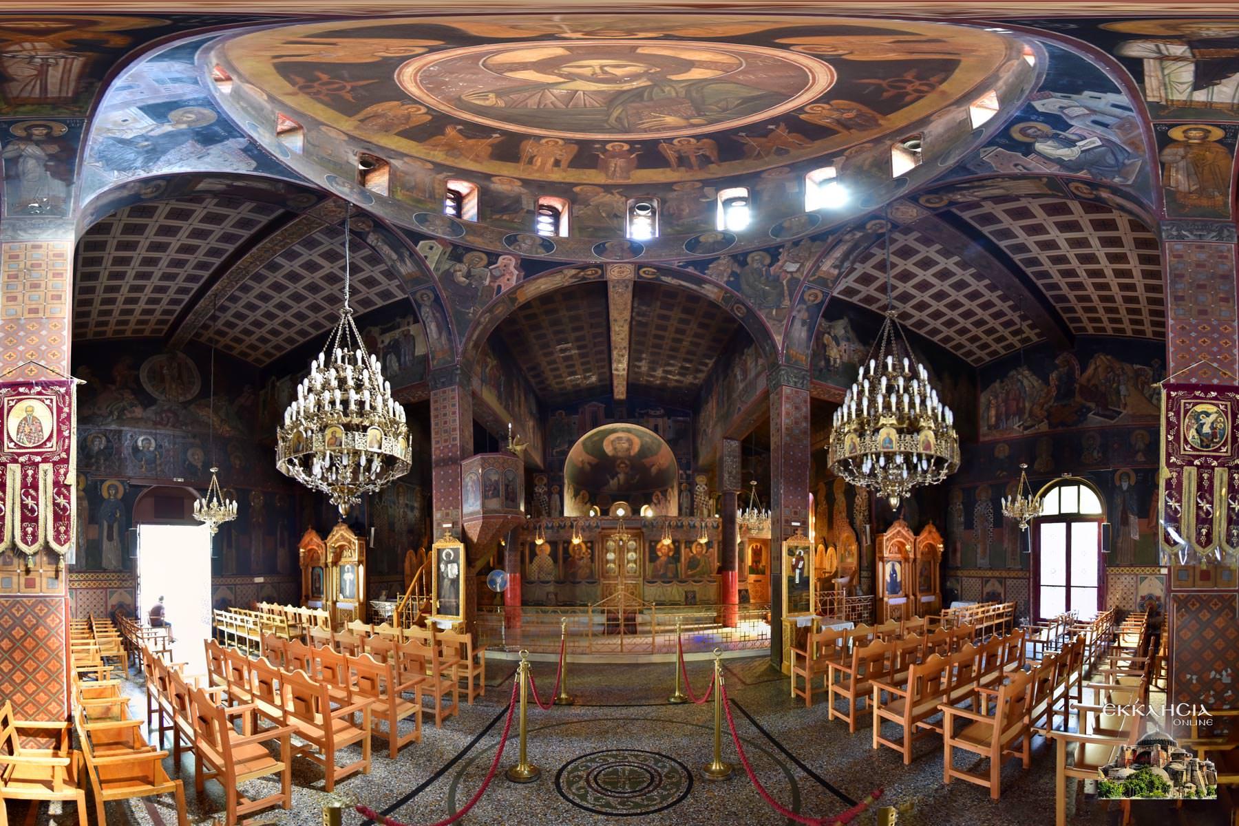 Εκκλησία Αγίου Χαραλάμπους Πολυγώνου