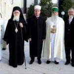 Διαθρησκευτικό Συμβούλιο Αλβανίας επιστροφή περιουσίας