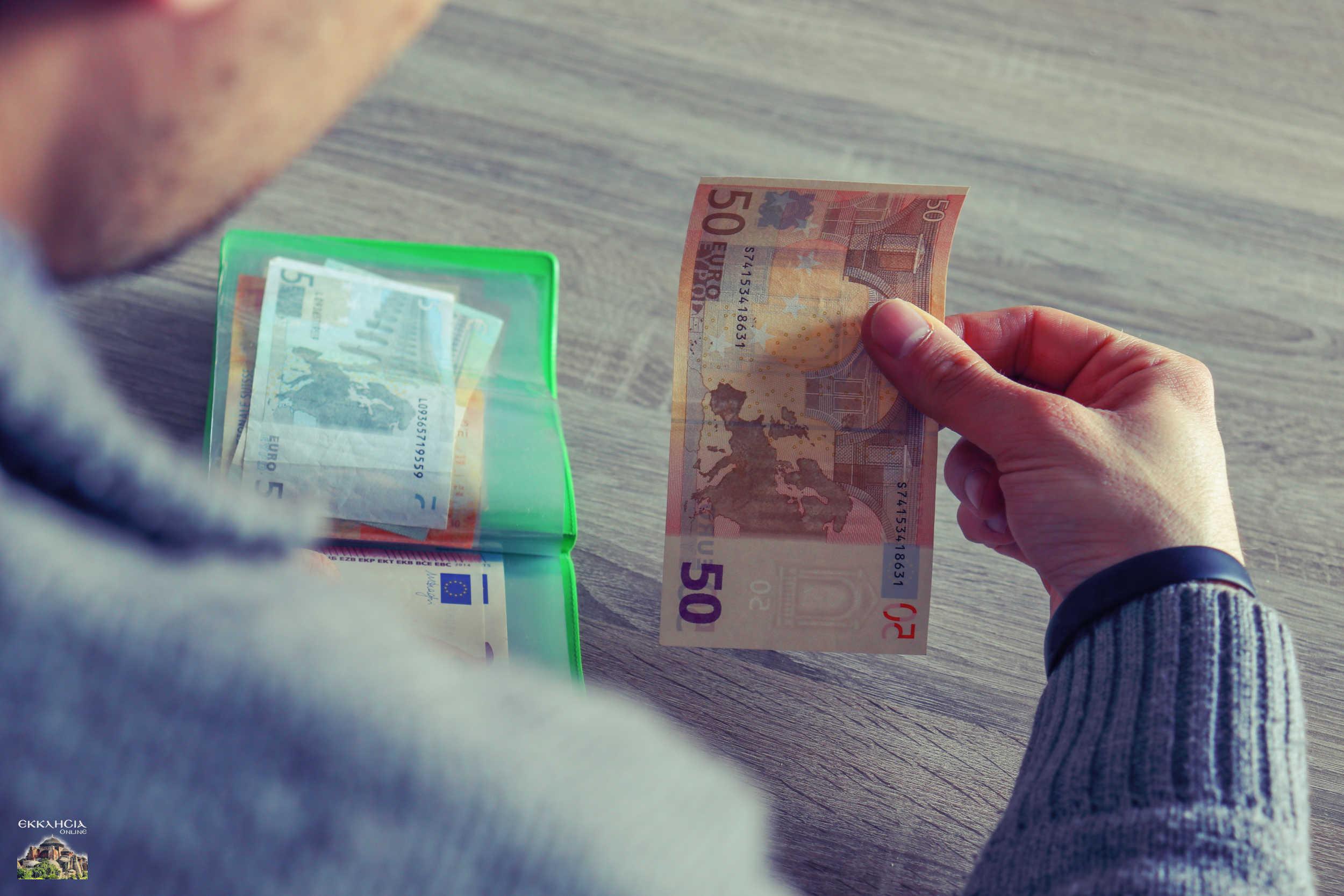 πληρωμές