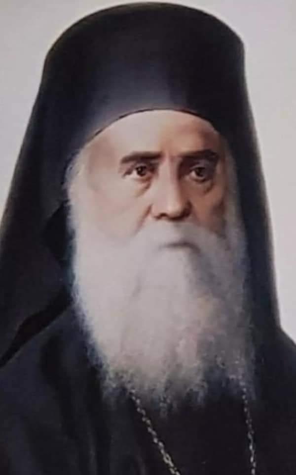 ΑΓΊΟΣ ΝΕΚΤΆΡΙΟΣ