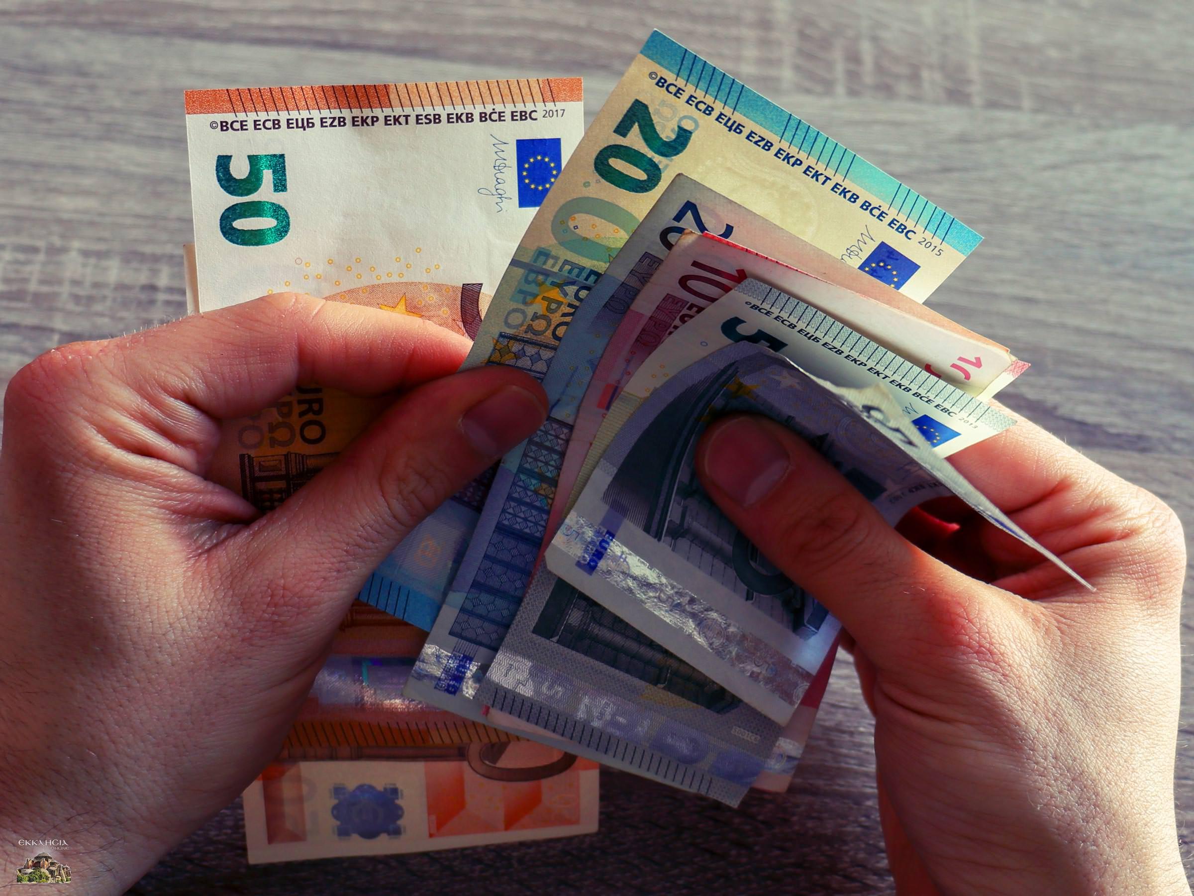 επιδόματα κοινωνικό μέρισμα χρήματα μετρητά ευρώ