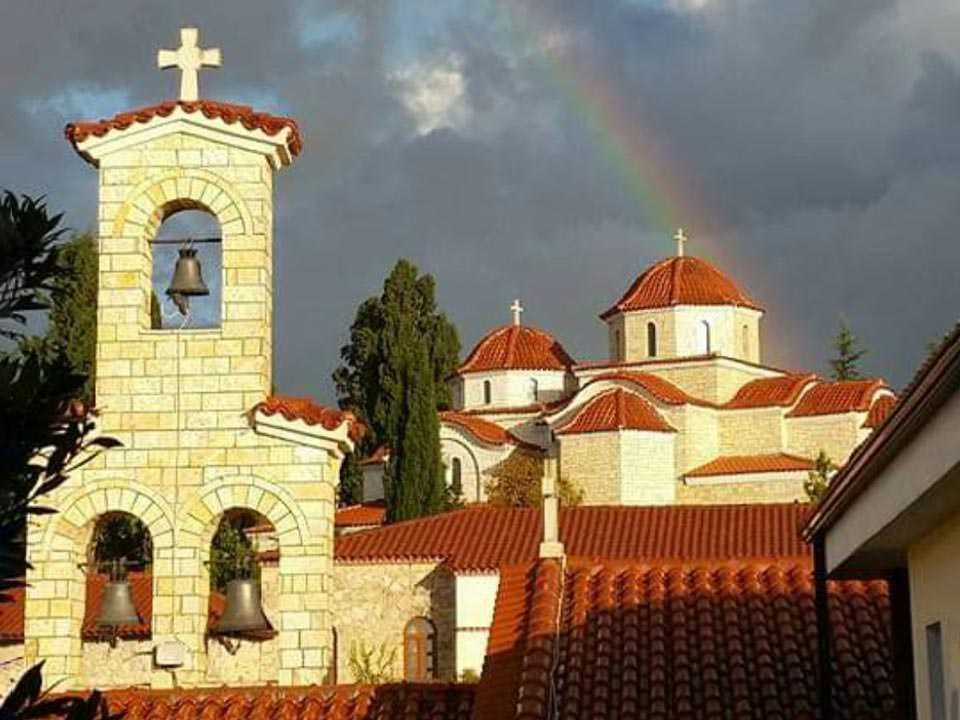 Μοναστήρι του Αγίου Βλασίου