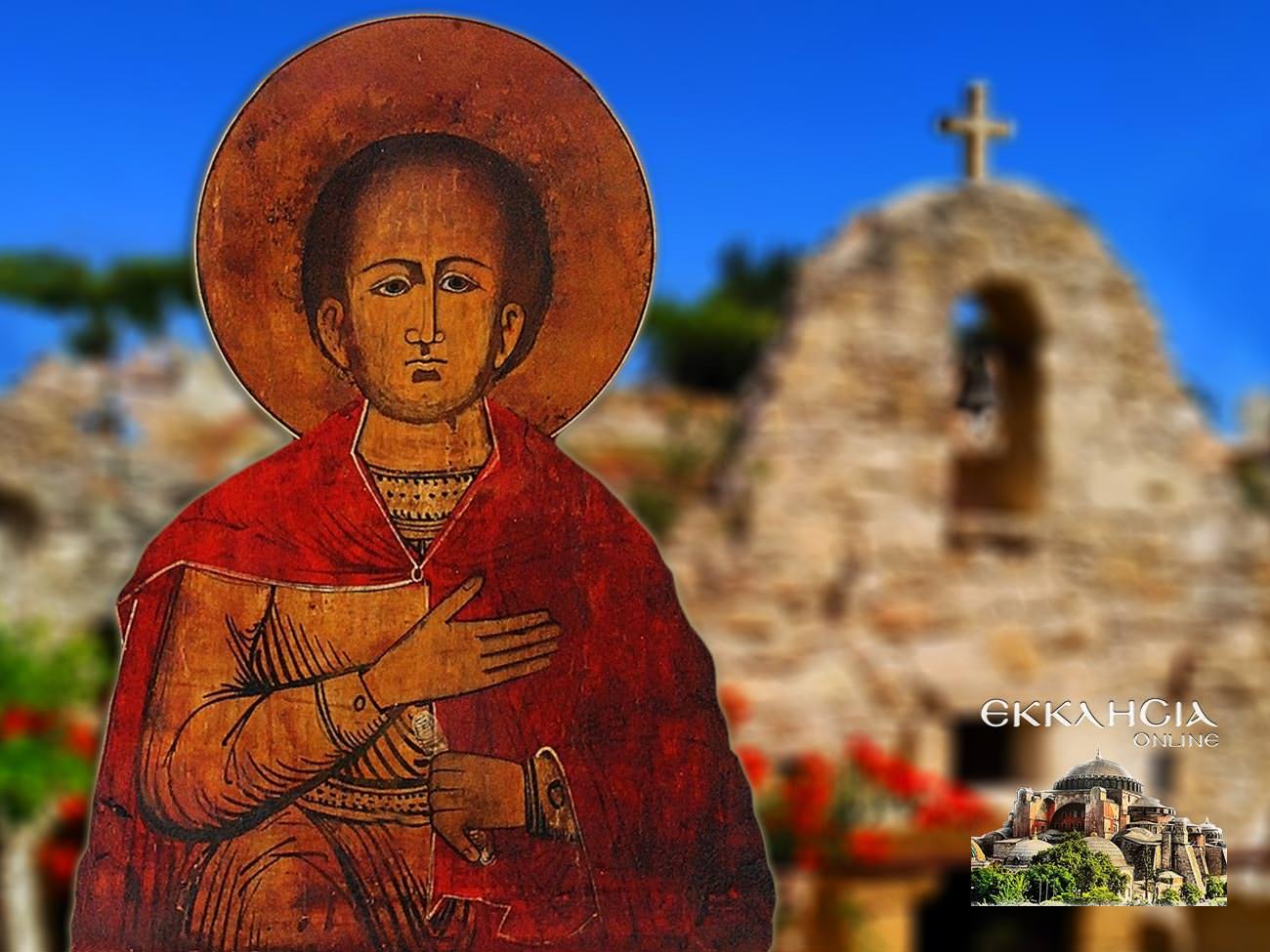 Άγιος Κοδράτος και συν αυτώ 10 Μαρτίου